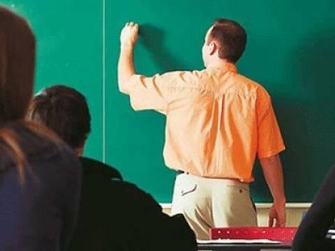 Η προθεσμία για τις αιτήσεις των μεταθέσεων των καθηγητών