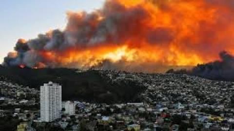 Χιλή: Οι πυροσβέστες θέτουν υπό έλεγχο τις φλόγες στο Βαλπαραΐσο