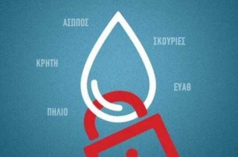 Καβάλα: Εκδήλωση κατά της ιδιωτικοποίησης του νερού