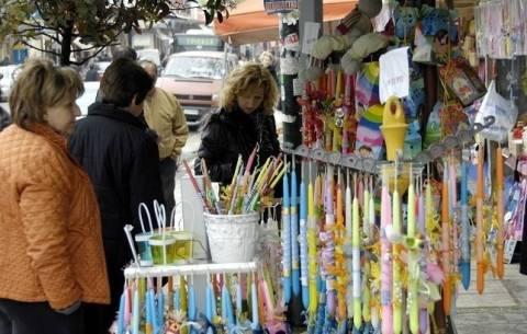 Θεσσαλονίκη: Χαμηλές προσδοκίες για την πασχαλινή κίνηση στην αγορά