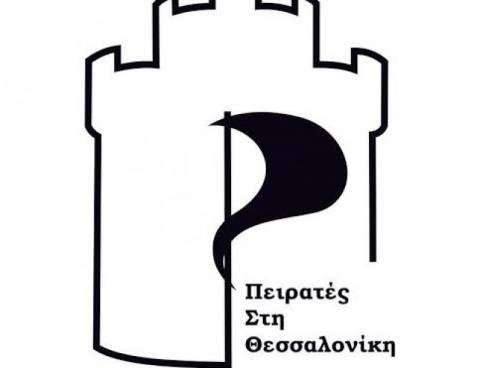 Θεσσαλονίκη: Οι Πειρατές παρουσιάζουν τις αρχές για μια καλύτερη πόλη