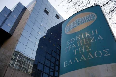 Σε αύξηση μετοχικού κεφαλαίου προχωρά η Εθνική Τράπεζα