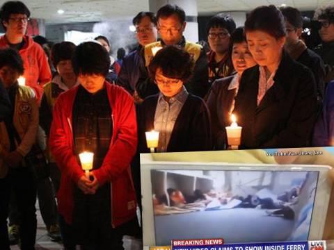 Ν. Κορέα: Δείτε τα τελευταία μηνύματα των μαθητών στους γονείς