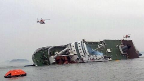 Νότια Κορέα: Ανακρίνεται ως ύποπτος ο πλοίαρχος του πορθμείου