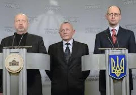 Ουκρανία: Κοινό διάγγελμα Τουρτσίνοφ με τον πρωθυπουργό Γιατσενιούκ