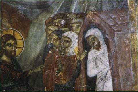 Τι φανερώνει η Ανάσταση του Λαζάρου