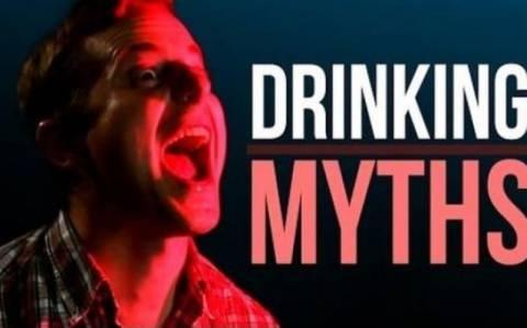 Έξι μύθοι για το ποτό (video)