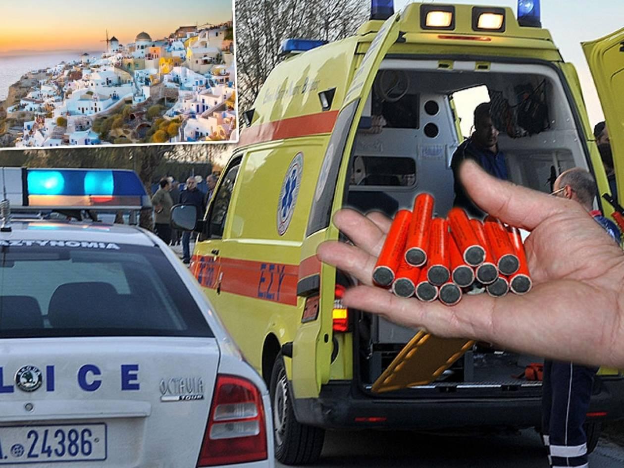 Επτά τραυματίες από βεγγαλικό στη Σαντορίνη - Στην εντατική τουρίστρια