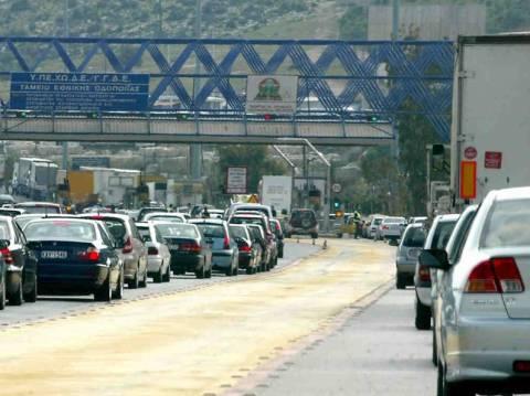 Επιστρέφουν στην Αθήνα οι εκδρομείς του Πάσχα