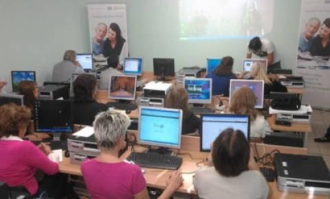 Δ. Θεσσαλονίκης: Αιτήσεις για συμμετοχή σε μαθήματα κομπιούτερ