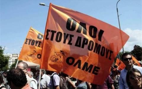 ΟΛΜΕ: Τρίωρες στάσεις εργασίας από την Τετάρτη