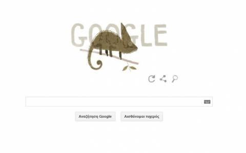 Google Doogle: Μέρα της Γης 2014