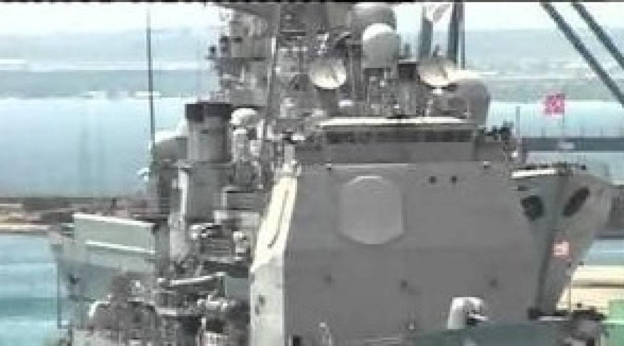 Ρωσικό αντιτορπιλικό και φρεγάτα των ΗΠΑ στο λιμάνι Λεμεσού (βίντεο)