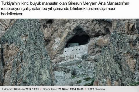 Το 2016 θα ανοίξει η Μονή της Παναγίας στη Κερασούντα