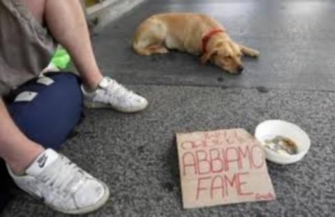 Ιταλία:Τέσσερα εκατομμύρια Ιταλοί και μετανάστες δεν έχουν να φάνε!