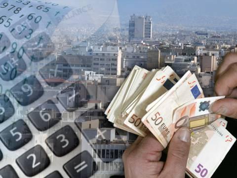 Τι θα πληρώσετε φέτος για το σπίτι σας