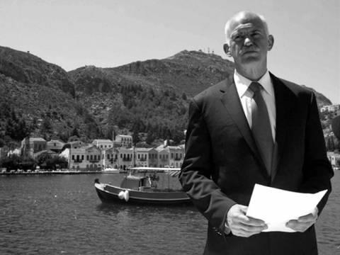 23 ΑΠΡΙΛΙΟΥ 2010: 4 χρόνια από το «έγκλημα του Καστελόριζου»