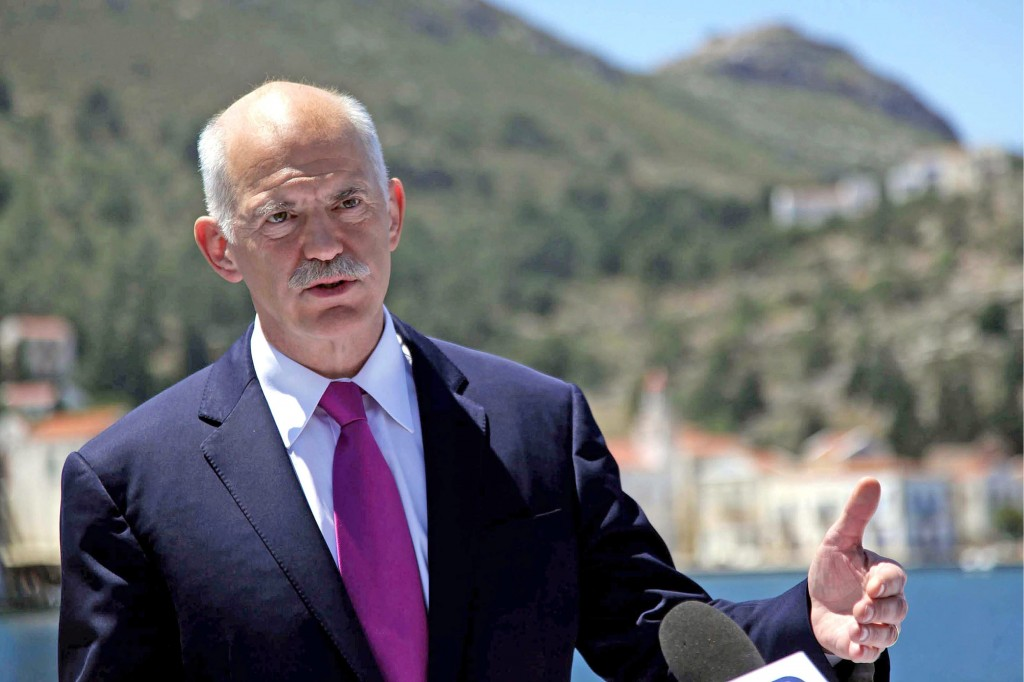 Giorgos-Papandreou