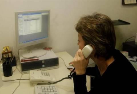 Πρώτη φορά τηλεφωνική κλήση ραντεβού