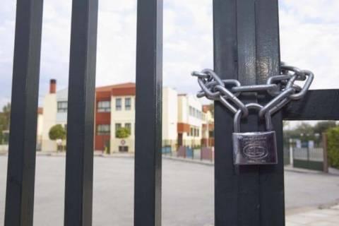 Συμβολικός αποκλεισμός σε σχολείο της Θεσσαλονίκης