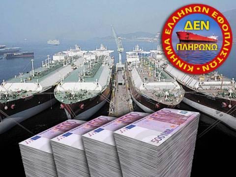 Έλληνες εφοπλιστές: «Δεν πληρώνουν» και κάνουν επενδύσεις 9 δισ.