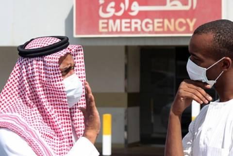 Σ. Αραβία: Τους 81 έφθασαν οι νεκροί από τον κορονοϊό MERS