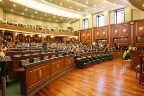 Κόσοβο: Η Βουλή υιοθέτησε το νόμο για την ίδρυση ειδικού δικαστηρίου