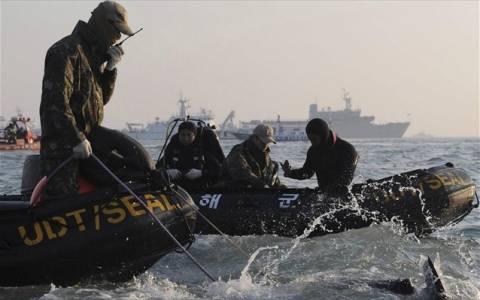 N. Koρέα: Βρέθηκε η σορός του αγοριού που εξέπεμψε πρώτο SOS