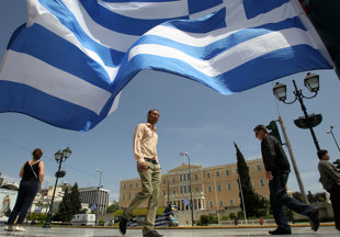 GREECE SYNTAGMA