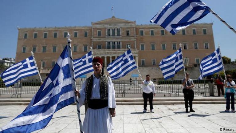 greece vouli