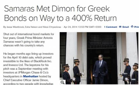 Bloomberg: Το ραντεβού που έβγαλε την Ελλάδα στις αγορές