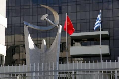 ΚΚΕ: «Ψεύτικες υποσχέσεις της κυβέρνησης για δήθεν ανακούφιση»