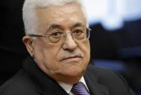 Η κυβέρνηση του Μαχμούντ Αμπάς θα αναγνωρίσει το Ισραήλ