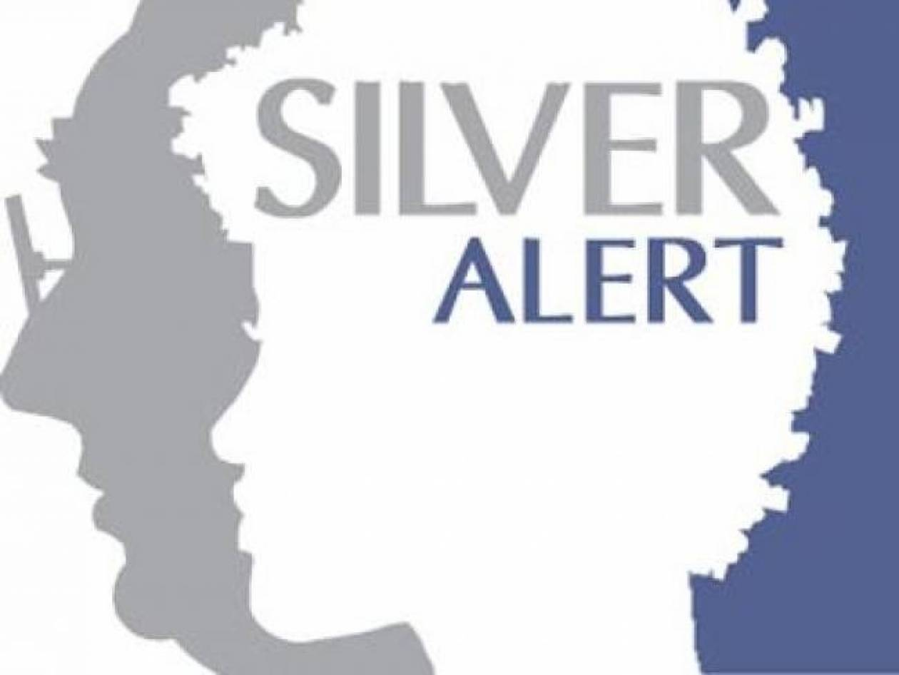 «Συναγερμός» στα Χανιά: Εξαφανίστηκε 84χρονος