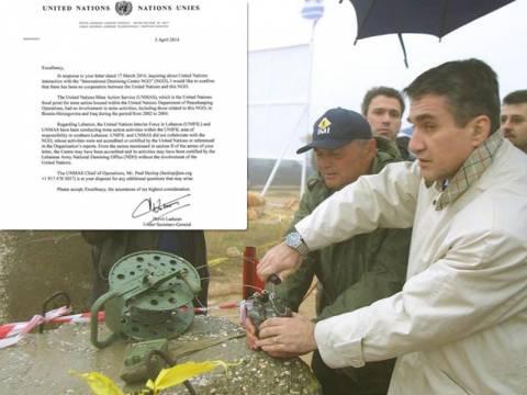 Ο ΟΗΕ διαψεύδει τον Α. Λοβέρδο για την «αμαρτωλή» ΜΚΟ