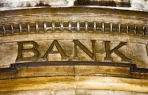 Οι «έλεγχοι αντοχής» των τραπεζών θα γίνουν με δεδομένη την ύφεση