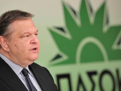 Βενιζέλος: Τι θα κάνει με τα πορίσματα για τα οικονομικά του ΠΑΣΟΚ;