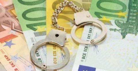 Πρώην μέλος ΜΚΟ συνελήφθη για χρέη 1 εκατ. ευρώ
