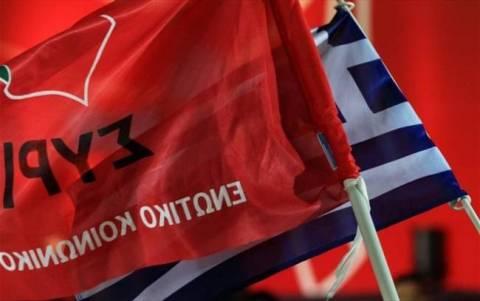 Ευρωεκλογές 2014: Ολοκληρώθηκε η κατάρτιση του ψηφοδελτίου του ΣΥΡΙΖΑ