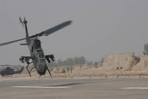 Αφγανιστάν: Στη Βρετανία ανήκε το ελικόπτερο που έπεσε