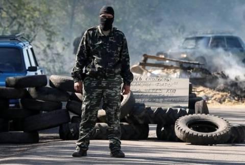 Διεθνής διάσκεψη για την Ουκρανία