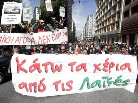 Διαδηλώνουν στο κέντρο της Αθήνας οι πωλητές λαϊκών αγορών