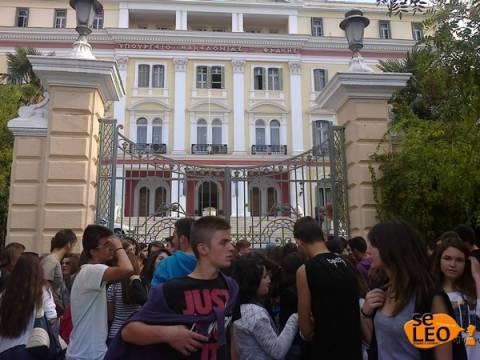 Θεσσαλονίκη: Πορεία μαθητών στο ΥΜΑΘ-Κλειστή η Αγ. Δημητρίου