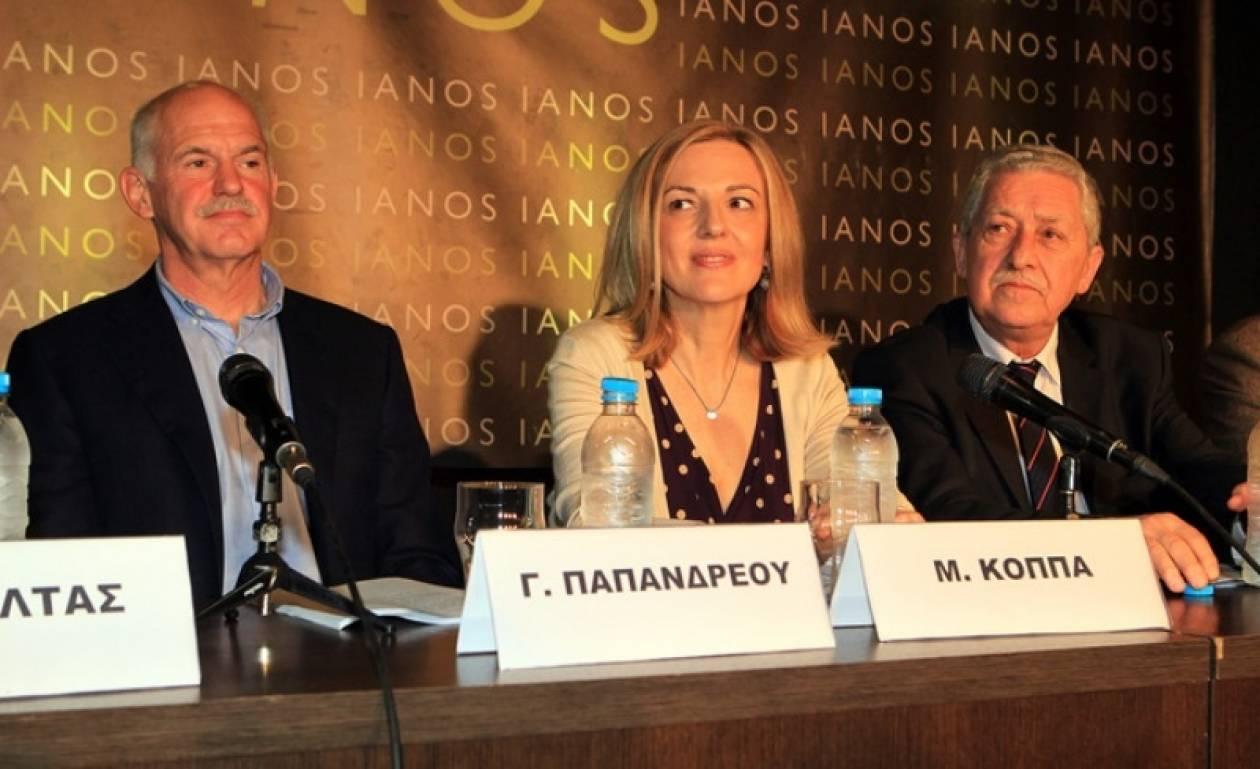 Παπανδρέου: Δεν περίμενα τόση ανησυχία από ορισμένους
