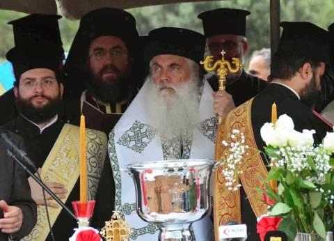 Ο Μητροπολίτης Αργολίδος θεμελίωσε Ναό του Αγ. Λουκά στο Ναύπλιο