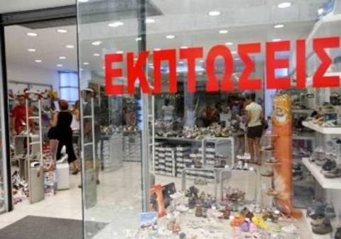 Θεσσαλονίκη: Εκπτώσεις από 2 έως 10 Μαΐου