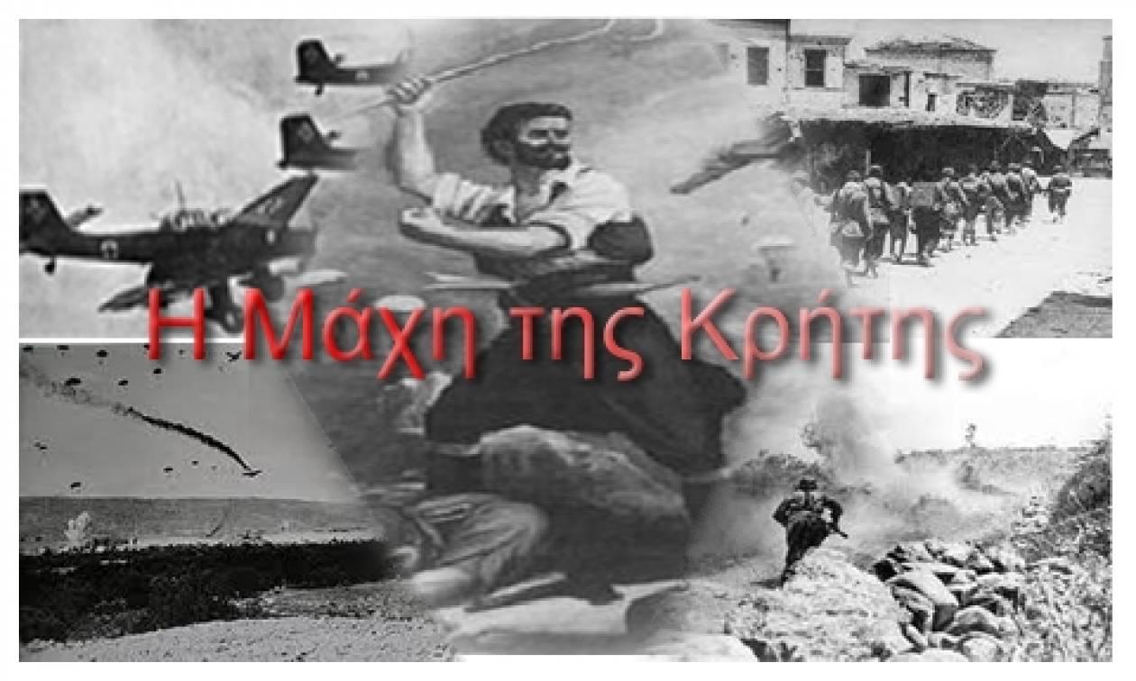 Κρήτη: Γιορτάζουν την ιστορική μάχη με… πτήσεις