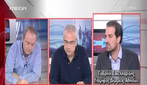 Σακελλαρίδης: «Όχι» σε δημοψήφισμα για ανθρωπινά δικαιώματα