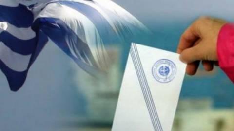 Εκλογές 2014: Πού ψηφίζω, πώς ψηφίζω