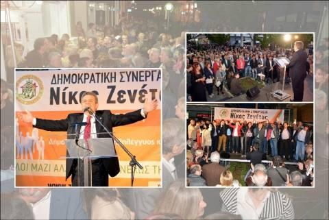Εκλογές 2014: Ο συνδυασμός του Ν. Ζενέτου για το Δήμο Ιλίου